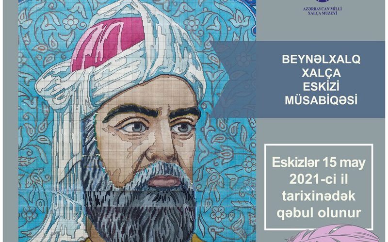 Int'l Carpet Sketch Contest dedicated to 880th anniversary of Nizami Ganjavi announced