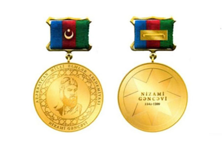 """Competitions for """"Gold Medal of the Republic of Azerbaijan after Nizami Ganjavi"""" and nominal prizes of ANAS to be held"""