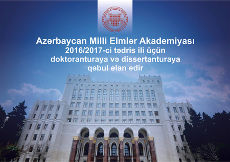 Azerbaijan National Academy of Sciences ANNOUNCES admission to doctoral and dissertation education in the 2016-2017 academic year