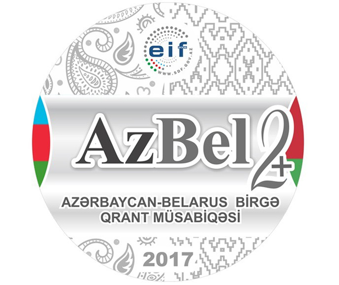 2nd Azerbaijan-Belarus joint international grant competition announced