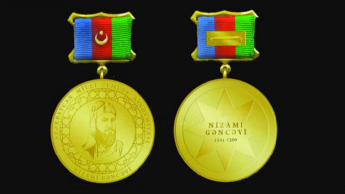 Competition announced for Gold medal named after Nizami Ganjavi