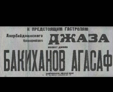 """The next issue of """"Akhsam gorushleri"""" (Evening meetings) to be dedicated to the memory of Agasef Bakikhanov"""