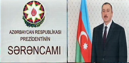 Order of the President of the Republic of Azerbaijan on the 120th anniversary of Bulbul