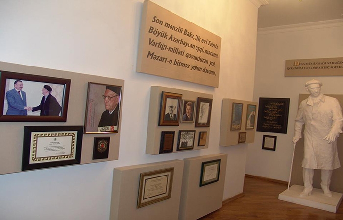 National Museum of Azerbaijan Literature of ANAS created a nook for a notable scientist and renowned surgeon Javad Heyat