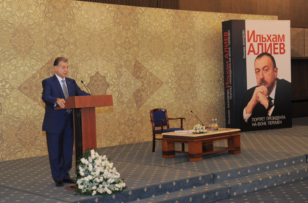 """""""Ilham Aliyev. Presidential Portrait on a background of change"""" book presented"""