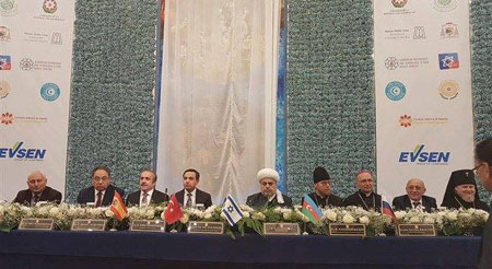 "The speech of Academician Rafael Huseynov at the International Conference on ""Contribution of Islamic Solidarity and Interreligious Dialogue to the Peace and multicultural life"""