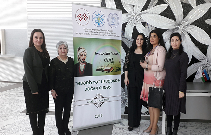 Members of the Museum's Women's Council take part in the event dedicated to the 650th anniversary of Imaddin Nasimi