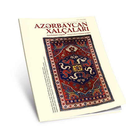 "New edition of journal ""Azerbaijani carpets"" released"