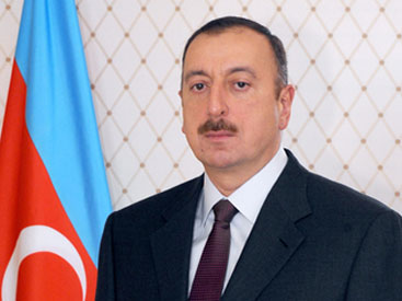 "Decree of the President of the Republic of Azerbaijan on the abolition of the Decree of the President of AR dated January 4, 2003 ""On the status of the Azerbaijan National Academy of Sciences"""