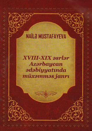 New edition on the genre of muhammes in Azerbaijani literature of the XVIII-XIX centuries publashed