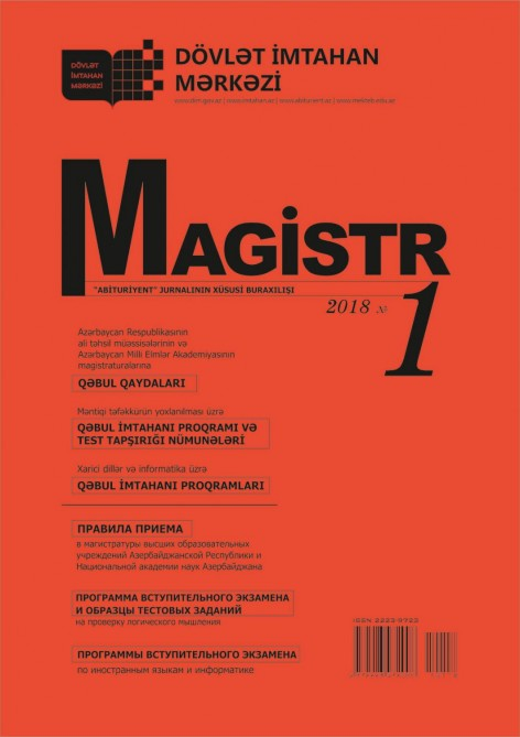 """The new magazine """"Magistr"""" has been published"""
