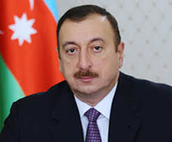 Order of the President of the Republic of Azerbaijan