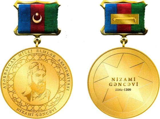 "Two scholars were awarded the ""Nizami Ganjavi Gold Medal of the Republic of Azerbaijan"""