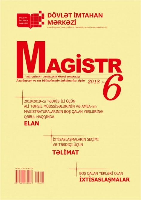 "The sixth issue of ""Master"" journal has been published"