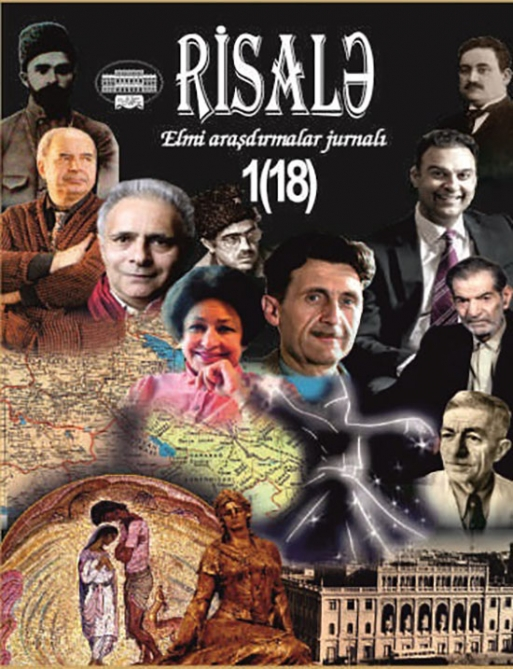 """Published a new issue of the scientific journal """"Risala"""""""