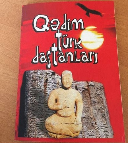 """The book """"Ancient Turkic sagas"""" published"""